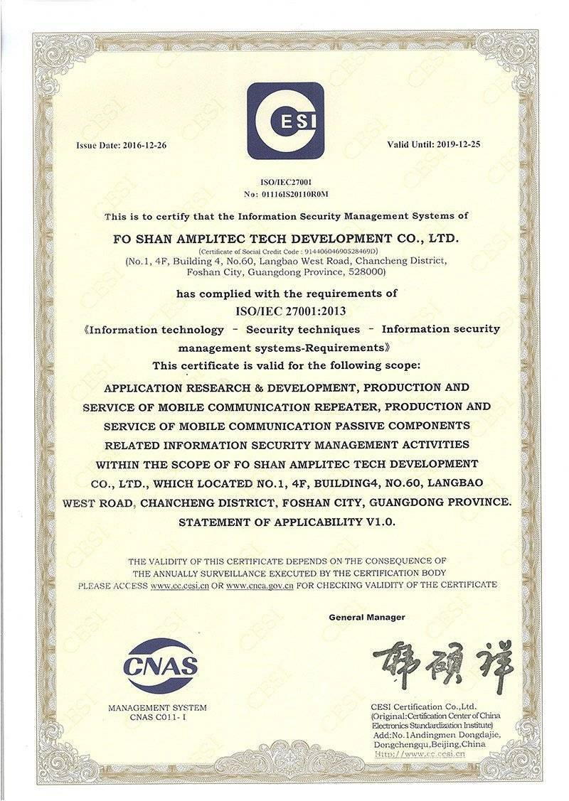 ISO27001 Information Security Management Certificate