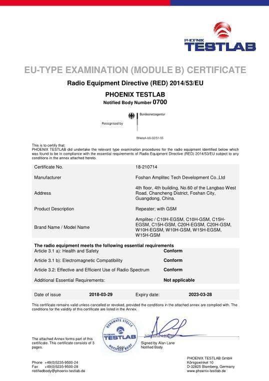 CE Certification 1