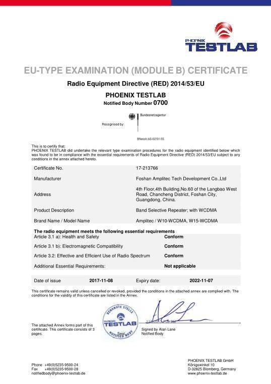 CE Certification 3